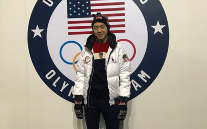 You will never believe how young this Olympic US-athlete started skating!